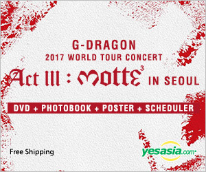 2017 G-Dragon Concert Act III: M.O.T.T.E in Seoul (2DVD + Photobook) (Korea Version)